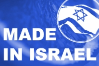 made_in_israel