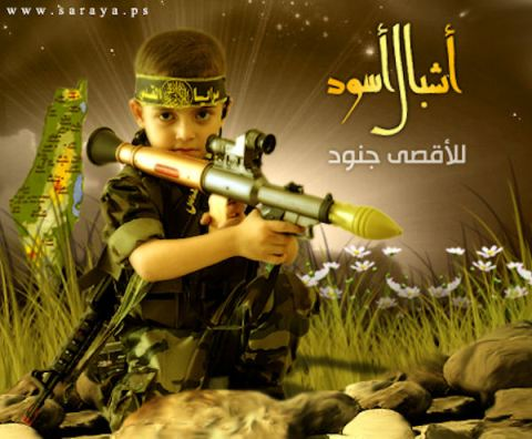 Islamic-Jihad-Child2