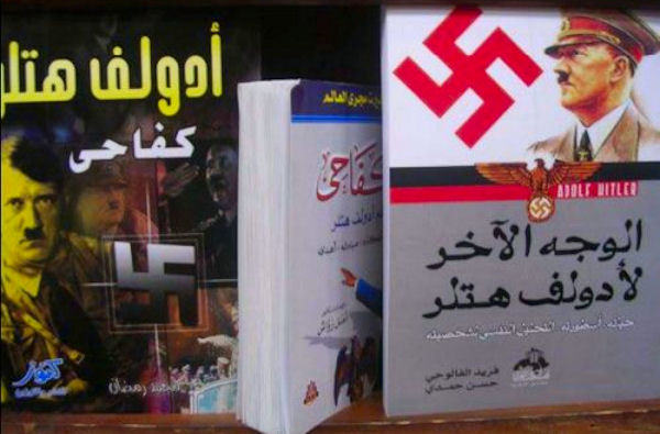 arabic-hitler-books2