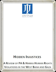 Hidden-Justices2