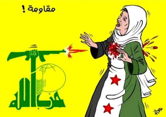 hezbollah-pointing-its-arms-against-the-syrians2