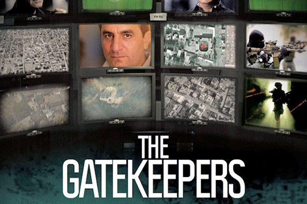 moreh_gatekeepers