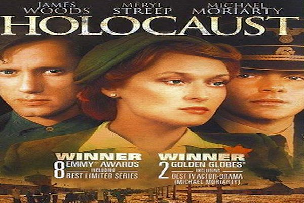Holocaust_TV_miniseries