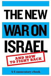 war-on-israel2