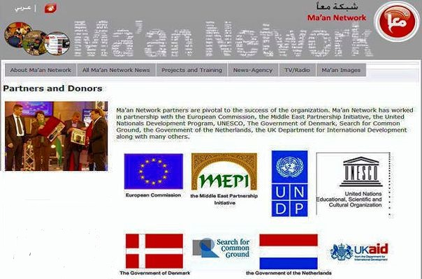 maan_donors3