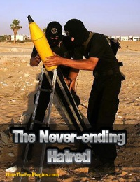 Hamas-fires-rocket-Israel-strikes-back2