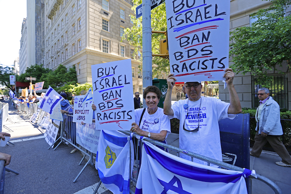 Anti-bds-protest-ny