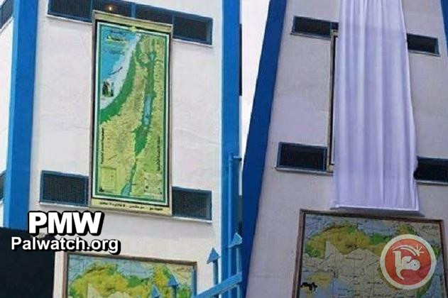 covered_map_at_unrwa_school