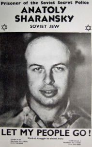 Sharansky3