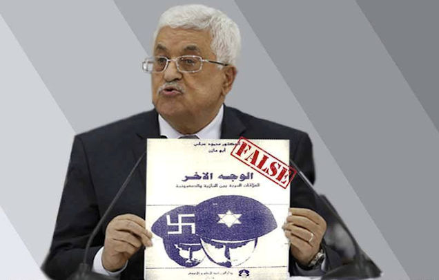 abbas-negationist