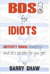 bds-for-idiots