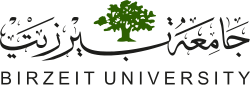 birzeit_university_logo